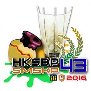 cropped-logo-HKSBP.jpg
